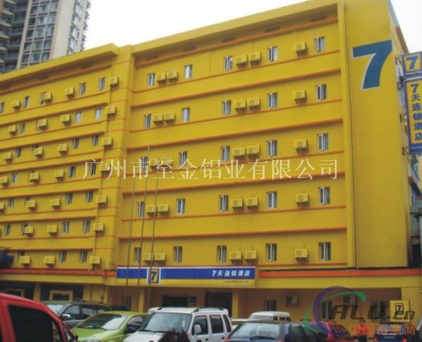七天连锁酒店铝合金空调外机保护罩价格