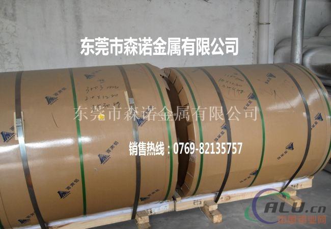 出售2a12国产铝板