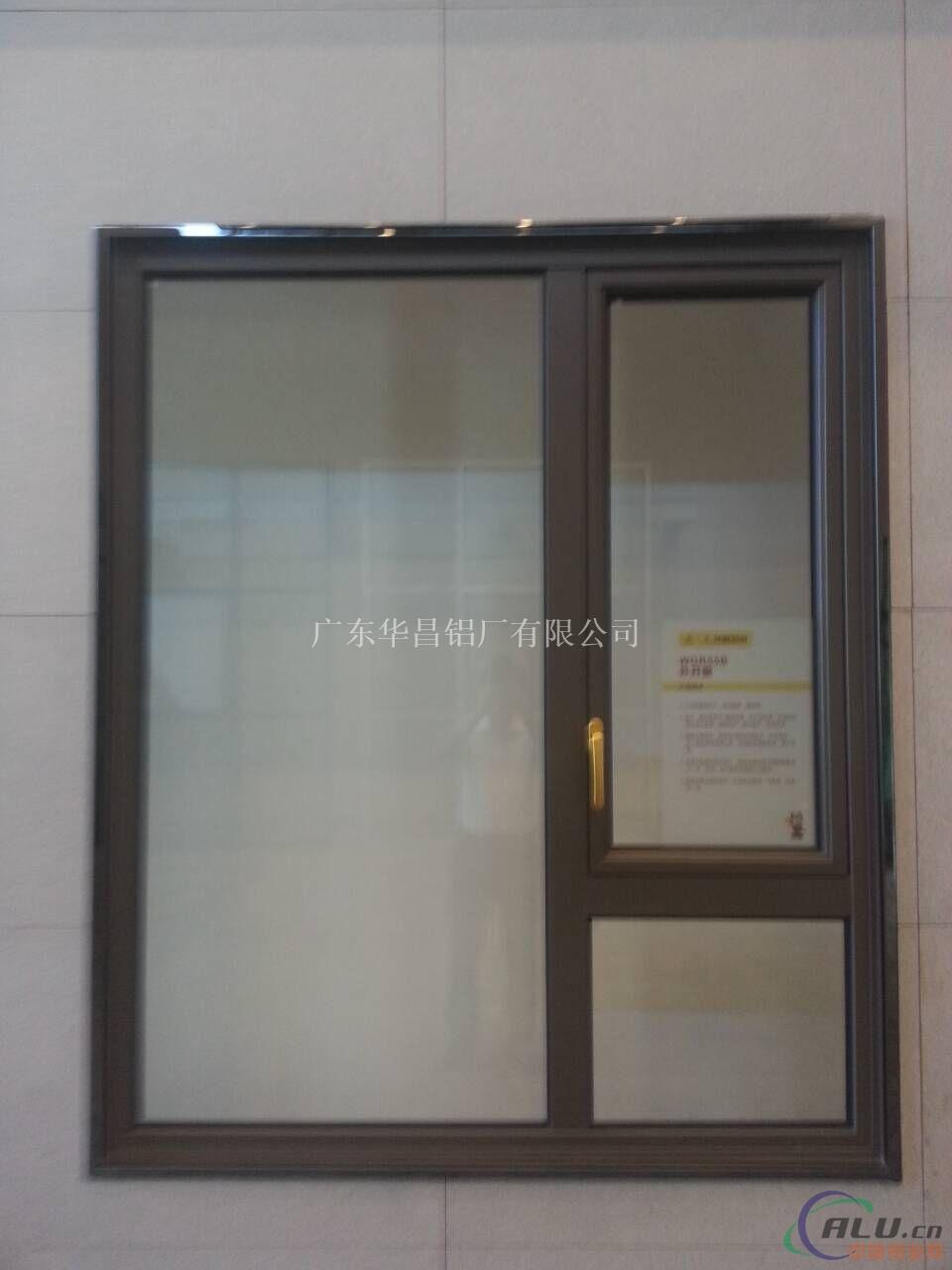隔热门窗型材