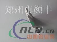 加工生产各种工业断热铝型材