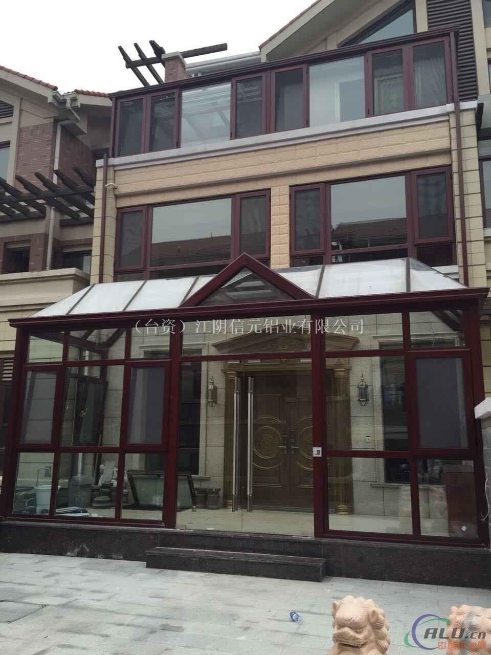 江阴厂家生产新款阳光房铝型材及成品