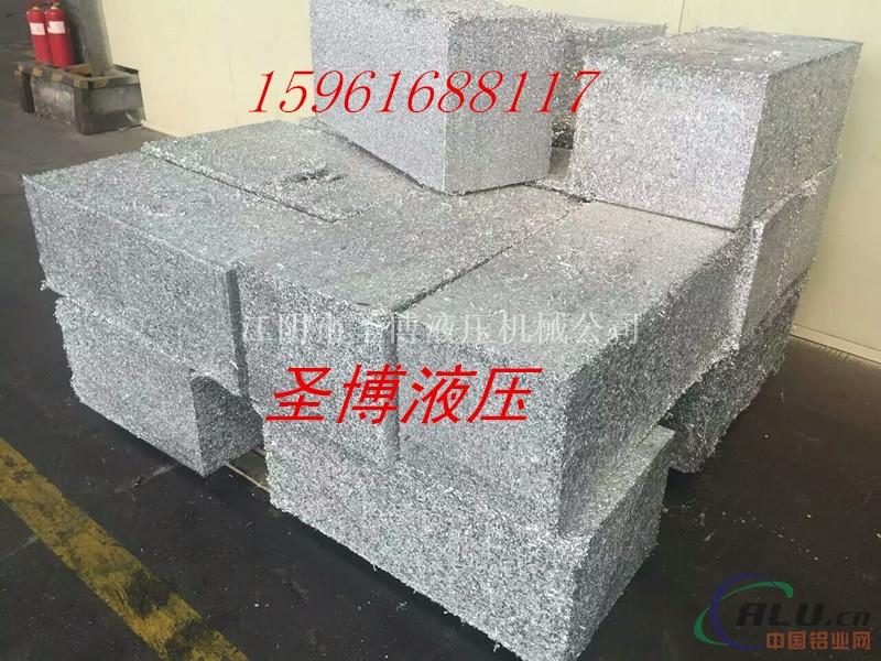 y833600型铝屑压块机