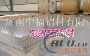 5052铝板汽车汽罐铝合金板厂家成批出售
