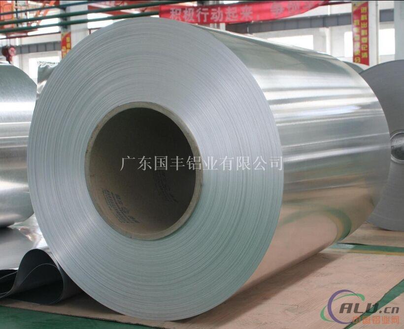 易拉罐铝带 1060热轧铝带