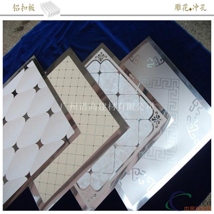 客厅二级吊顶铝扣板效果图_铝天花板-广州谱高建材
