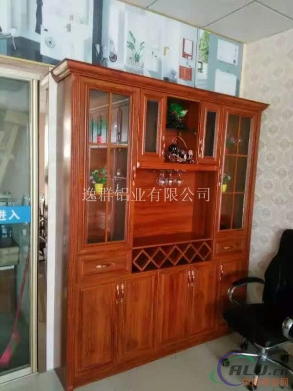 铝合金酒柜