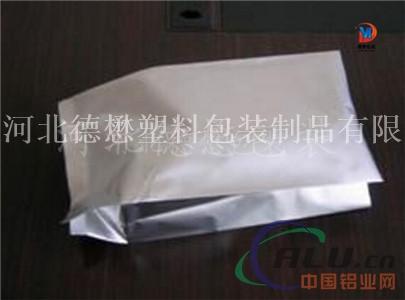 生产定制铝箔包装袋 铝塑包装卷膜量大价优
