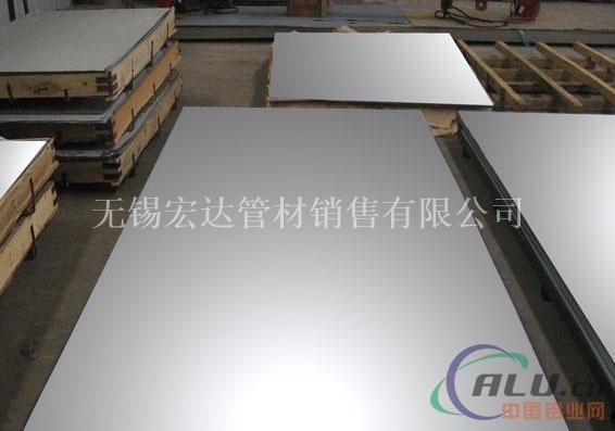 衡阳铝板6061lc10铝板