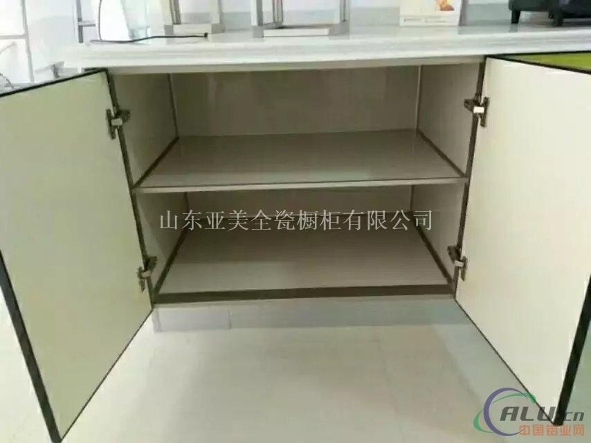 陶瓷合金橱柜铝材 铝材配件批发