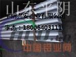 750型瓦楞铝板生产厂家