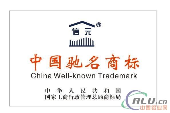 供应太阳能型材江阴百舸铝业集团信元铝业