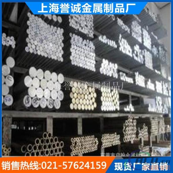 耐磨合金铝板 2a06 铝管规格齐全