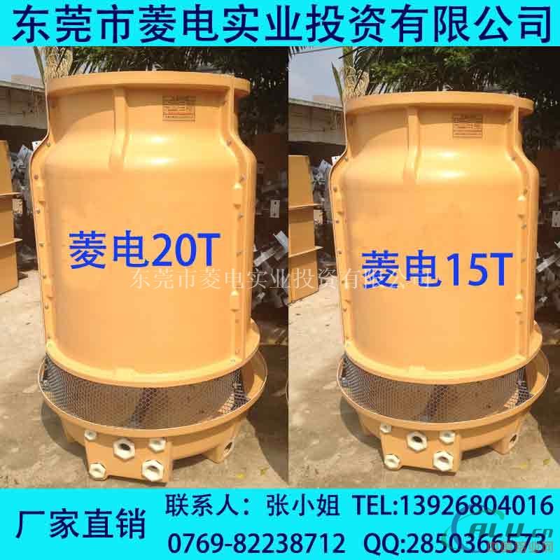 中国制冷学会单位会员证书,2002年度中国十大最具影响力冷却塔品牌