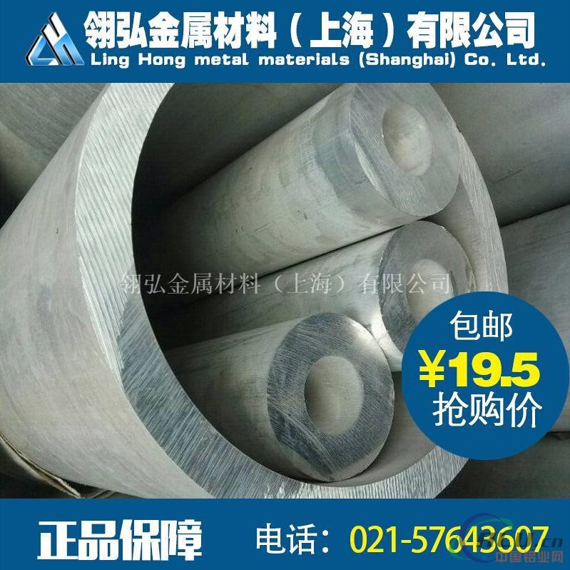 7005耐磨铝管