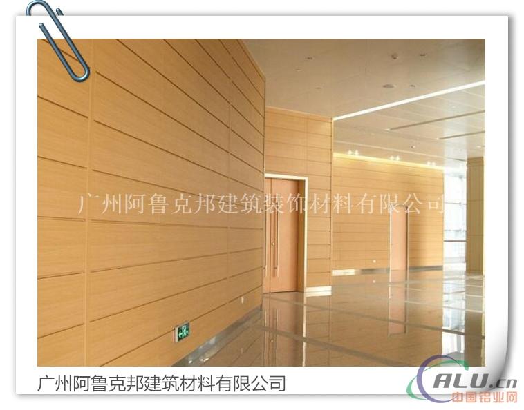 4d木纹铝单板,仿古铝单板,冰火板,木纹美丽复合板,艺术铝天花,铝塑板