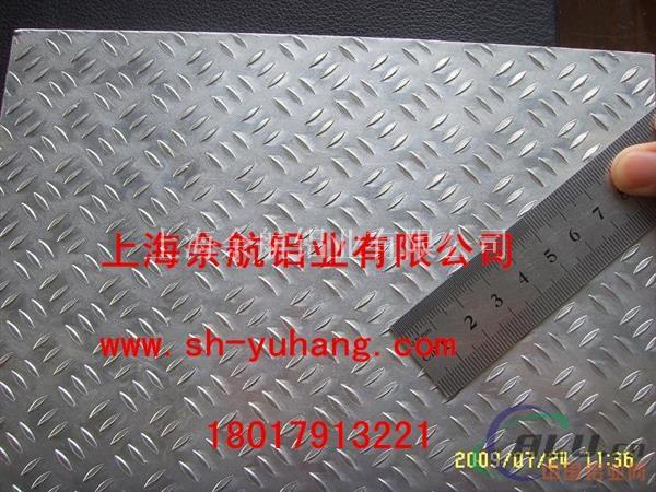 热售1180花纹铝板 型号