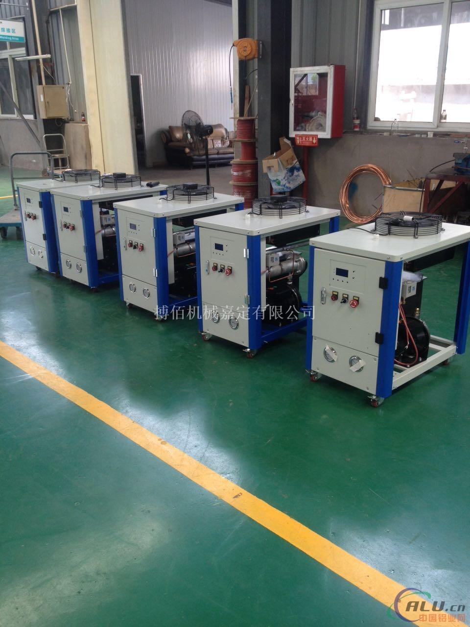 铝业模具降温机冷水机