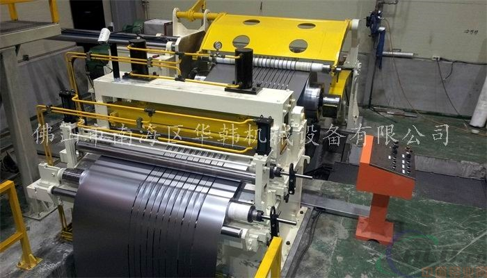1600铝板分条机 铝带分条机 铝板分条机厂家