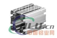 供应通信工程用铝型材