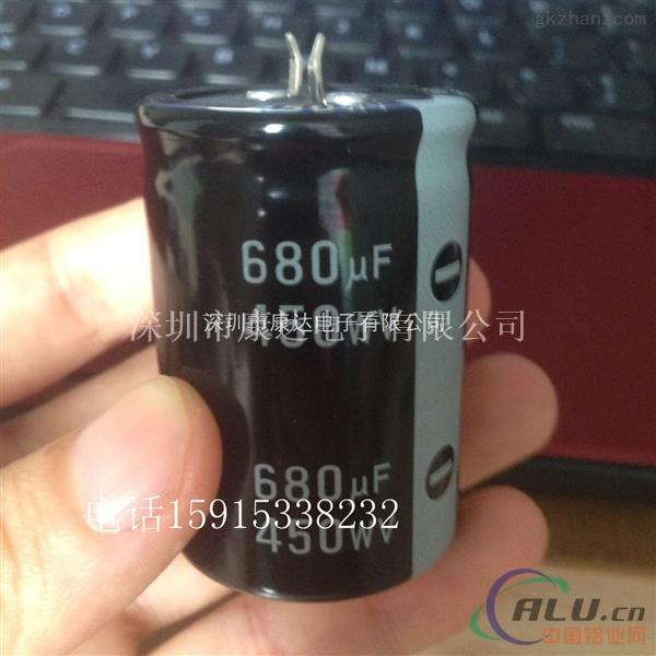450V680UF电容器