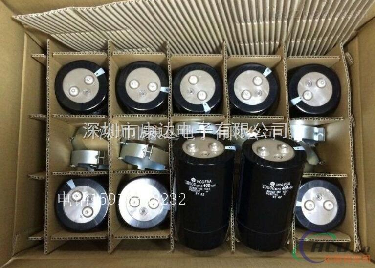 450V15000UF电容器