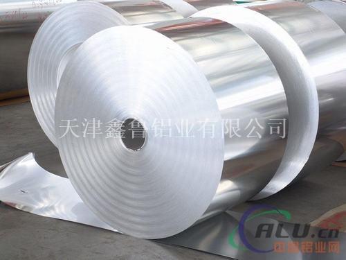1100纯铝箔 保温铝箔
