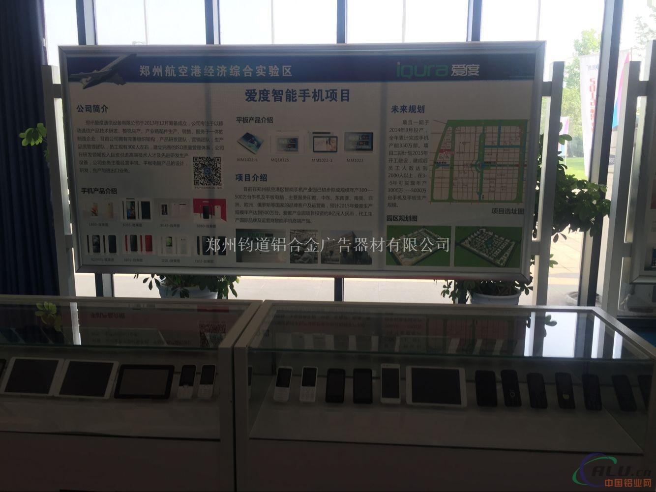铝合金移动户外展板供应商