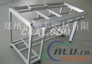 供应货架铝型材