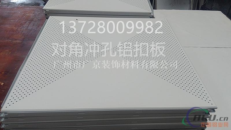 办公室铝扣板 铝扣板厂家 广州厂家铝扣板