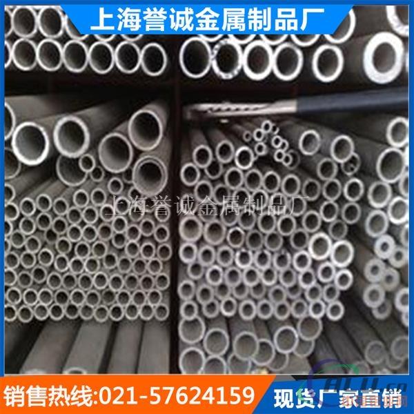 6063铝型材20180  6063笔筒铝管销售