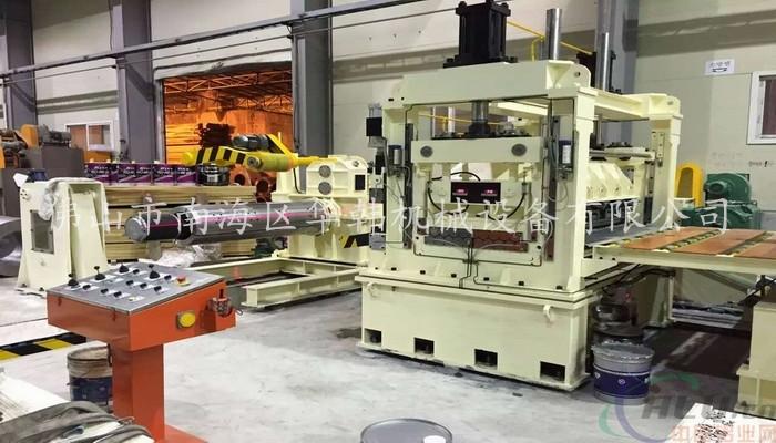 1600飞剪机 铝带飞剪机 开平飞剪生产线