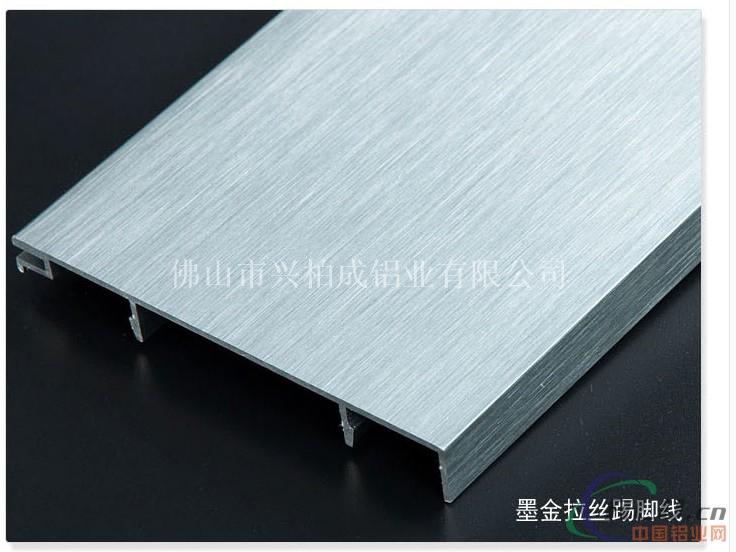 铝合金踢脚线价格 专业生产踢脚线厂家