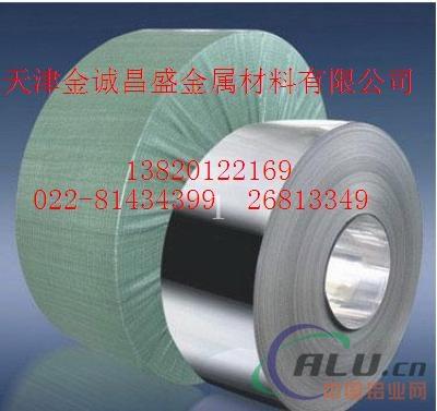 2024高强度铝板 巴彦淖尔6063硬质铝板
