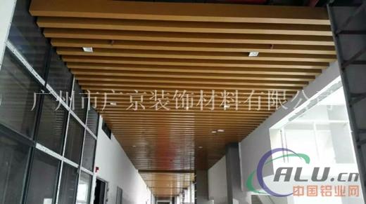长条形铝格栅吊顶,木纹铝方通厂家批发