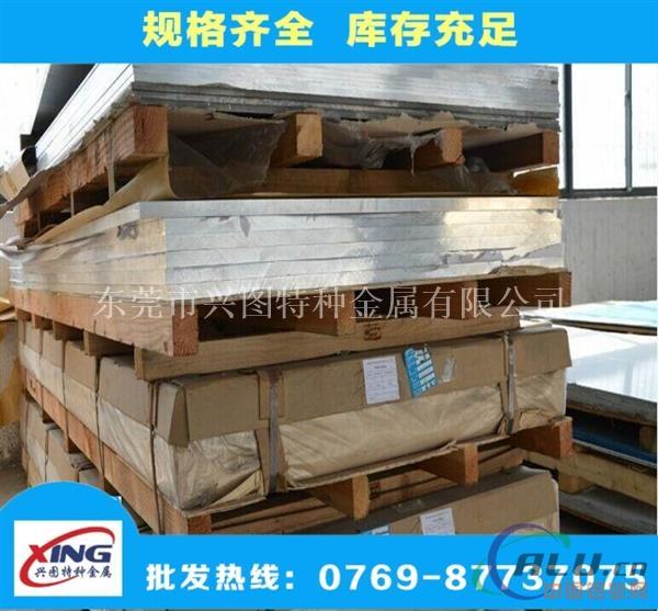 5083超宽超长铝板