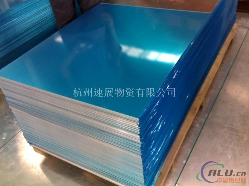 1A80铝合金1A80铝板