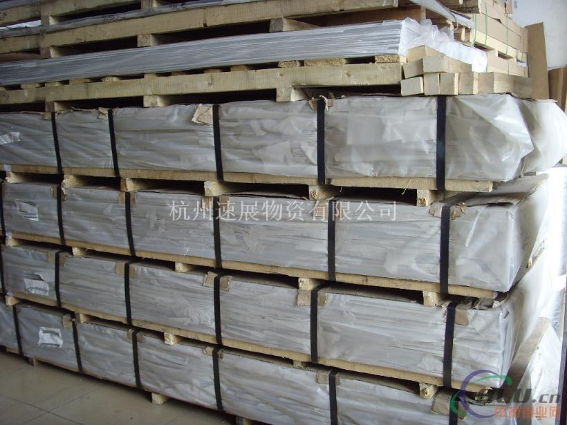 1A80A铝合金1A80A铝板