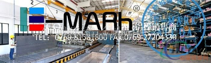 AA5083船舶铝板