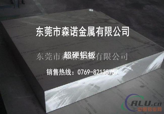AL5754铝棒 5754铝棒市场价格