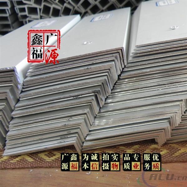 10x50x1.0铝角 角铝 L型铝边 XFGY
