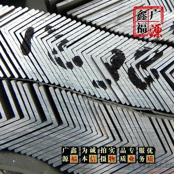 12x18x1.0铝角 角铝 L型铝边 XFGY