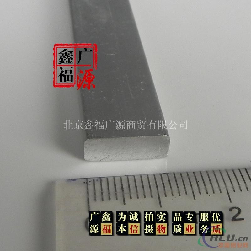 13x4.5型铝条 铝平板 铝板 XFGY