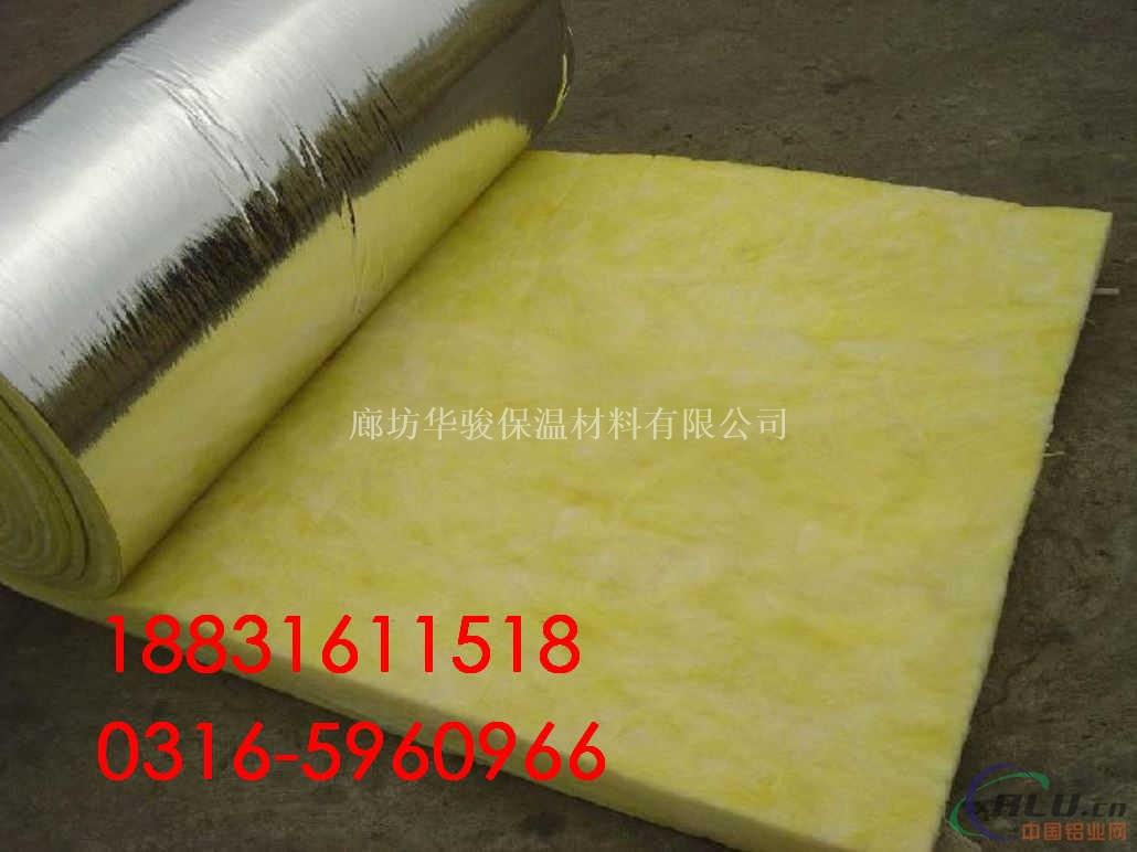 铝箔贴面玻璃棉卷毡厂家信息