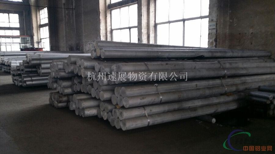 lc10铝合金lc10铝板