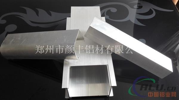 供应电源盒铝合金型材