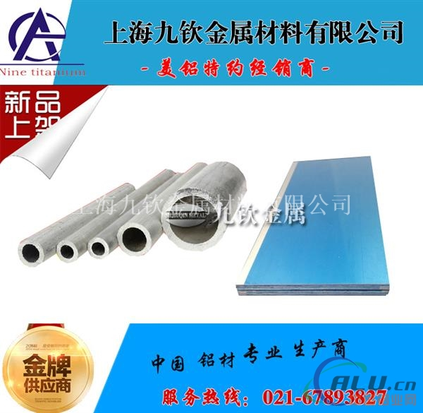 LY12角铝 2A12铝管 6063铝方管
