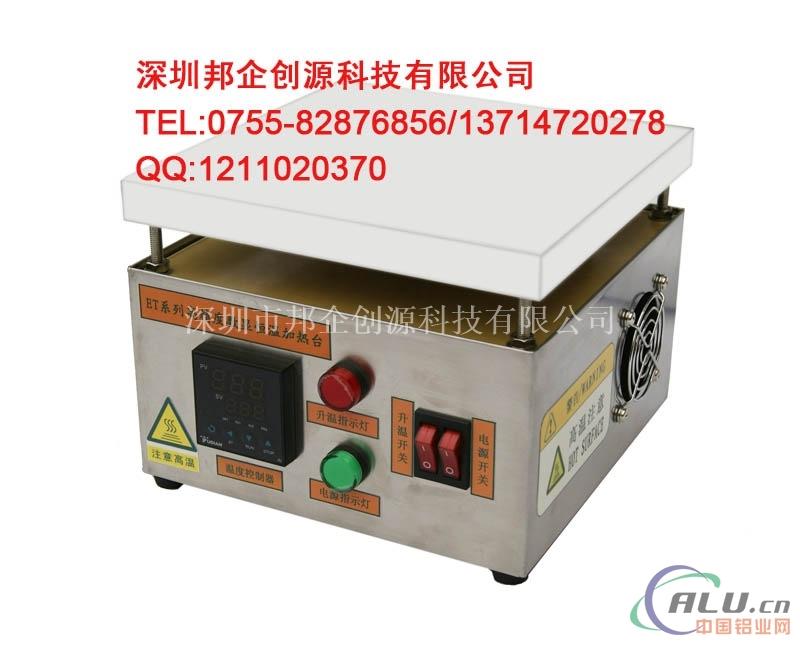 led铝基板焊接加热台,铝基板加热台