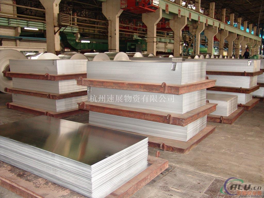 杭州速展物资:答:铝板上色效果由晶格结构排列,组织致密性及