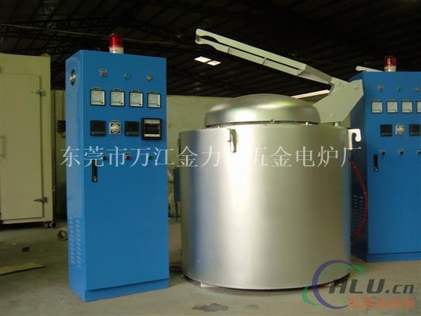 800kg铝合金熔铝炉坩埚熔化炉废铝熔炼炉