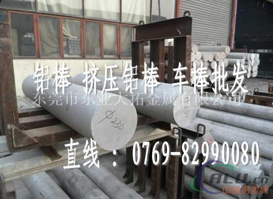 销售模具QC10耐磨铝板价格